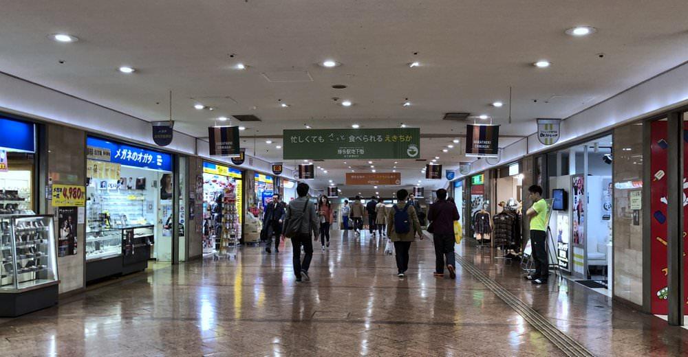 阪急 地下 博多