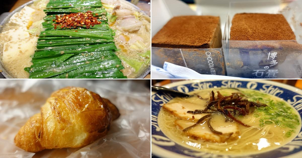 博多車站–在地當紅餐廳美食蒐集