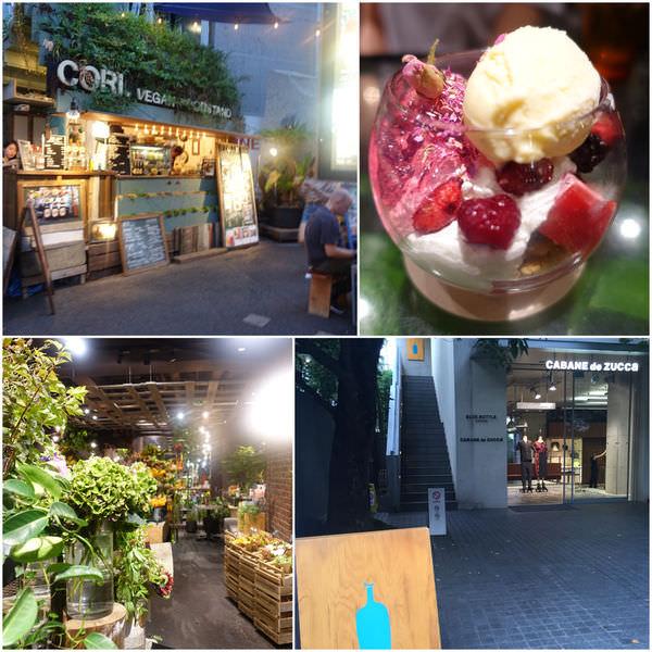 咖啡啤酒花餐廳 南青山吃喝散策Blue bottle, Aoyama flower market tea house