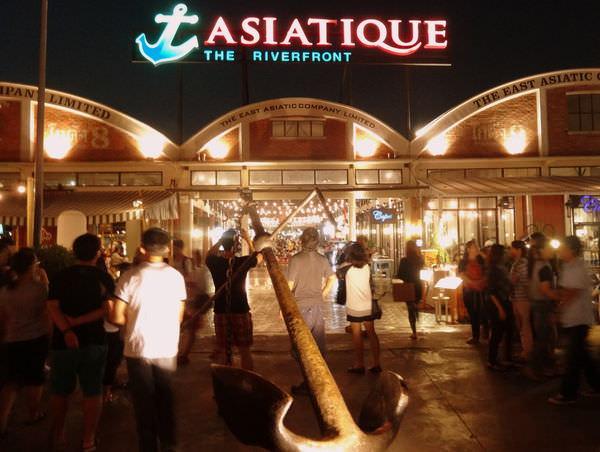 曼谷 Asiatique–CHECKMATE食記+玩買交通簡易攻略